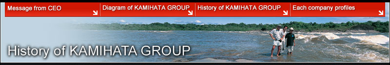 History of KAMIHATA GROUP